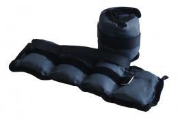 ACRA Kondièní zátìže 2 x 2 kg CNB2