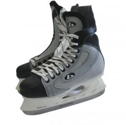 Hokejové brusle Botas Energy, vel. 41