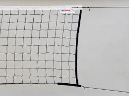 ACRA J12 Volejbalová sí� èerná 2mm - ocelové lanko