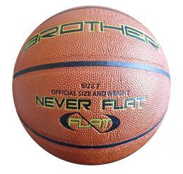 BROTHER Míè basketbalový X6000 - umìlá kùže