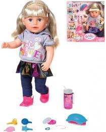 ZAPF BABY BORN Starší sestøièka Soft Touch panenka pláèe set s doplòky