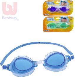 BESTWAY Brýle dìtské plavecké Hydro Splash do vody P21002