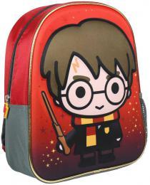 Batùžek dìtský 3D Harry Potter 26x31x10cm varianta B