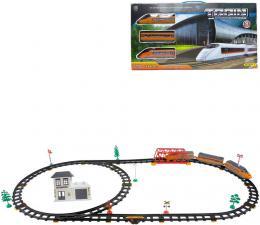 Express vlakový set dráha 397cm se 3 vagony a doplòky 56ks na baterie
