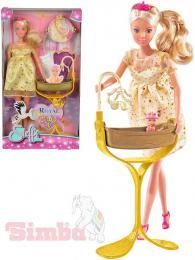SIMBA Panenka Steffi tìhotná princezna 29cm set s kolébkou a miminkem
