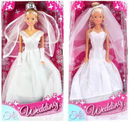 SIMBA Steffi nevìsta panenka svatební šaty 2 druhy
