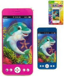 Telefon dìtský mobilní 13cm na baterie rùzné barvy Svìtlo Zvuk plast